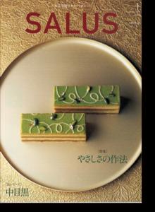 salus201201